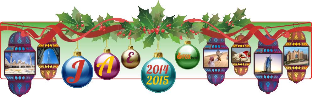 Poilsis JAE: sutik šventes stebuklingai!!!