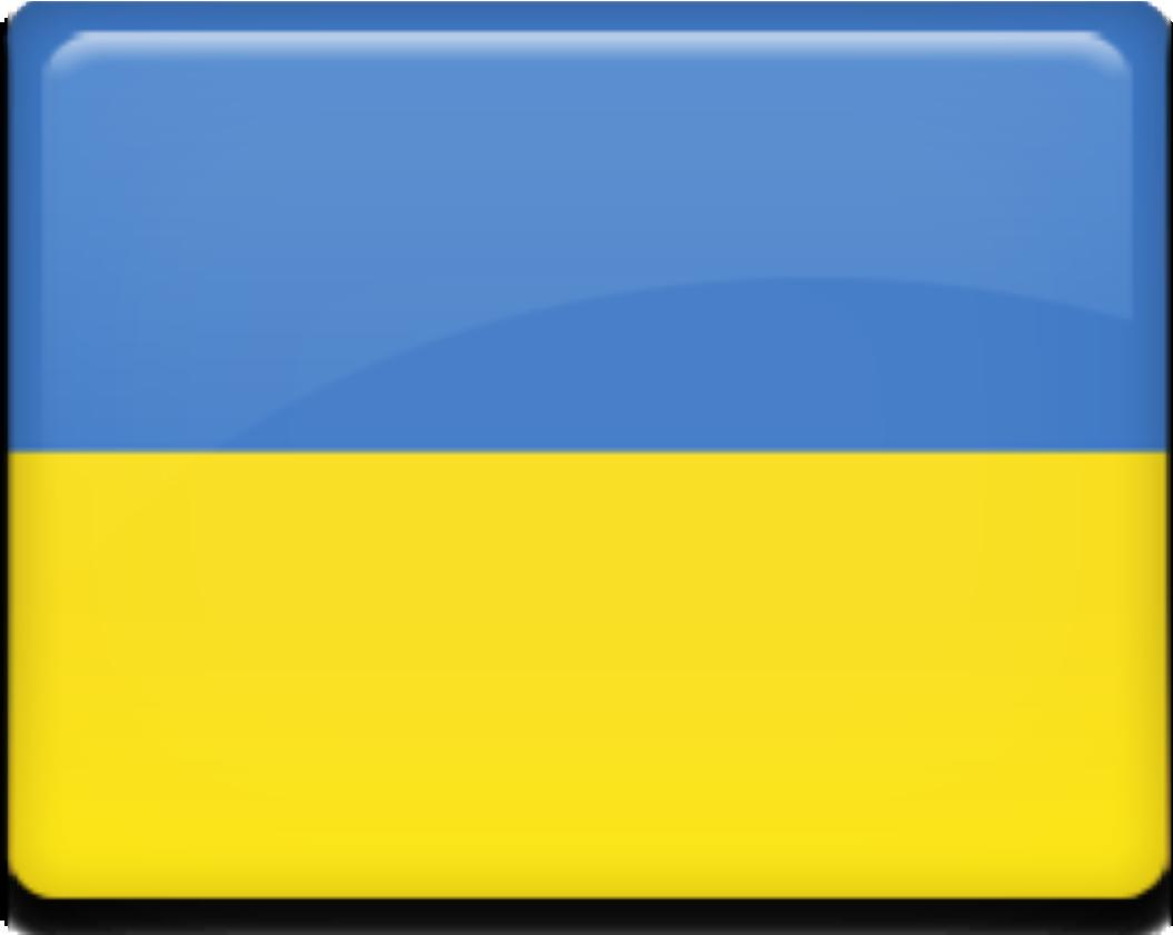 Vizos, Ukraina, dokumentų tvarkymas vizoms į Ukrainą