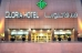 GLORIA HOTEL 4* (Media City, Dubajus, JAE), Įėjimas